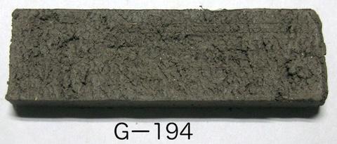 Gー194 原土 10kg
