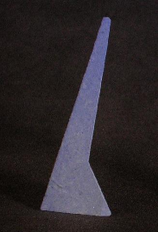 cone 12 (2本組)