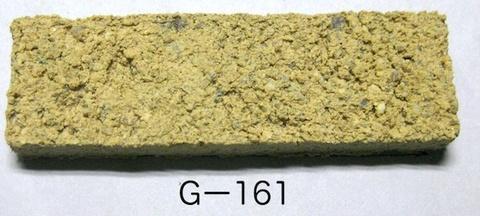 Gー161 原土 10kg