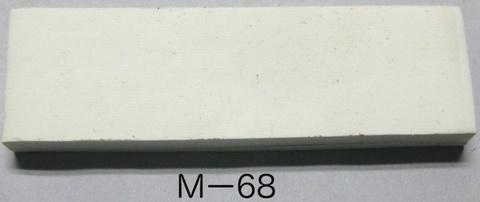 M -68土 15kg/袋