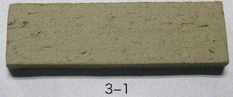 3−1粘土 15kg/袋