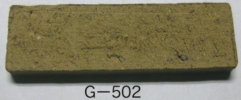 Gー502 原土 10kg