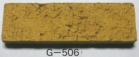 Gー506 原土10kg