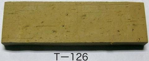 T-126土 15kg/袋
