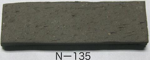 N-135土 15kg/袋