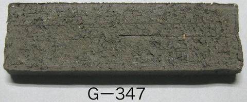 Gー347 25kg/袋 粉末