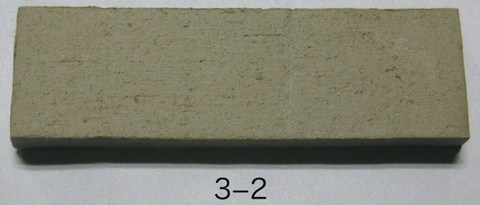 3−2粘土 15kg/袋