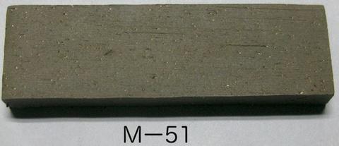 Mー51粘土 20kg/袋