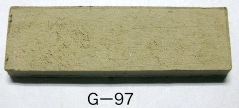 Gー97 25kg 粉末