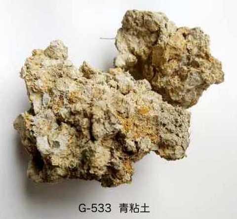 Gー533 原土 10kg