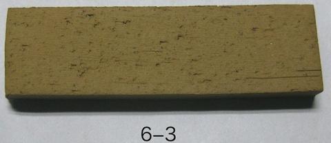 6−3粘土 15kg/袋