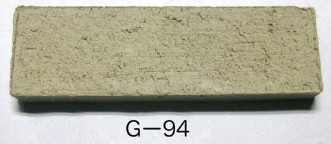 Gー94 原土 10kg