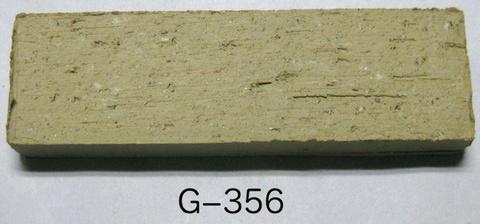 Gー356 20kg入り 粉末