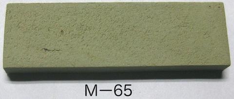 Mー65土 15kg/袋