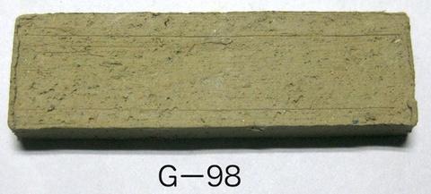 Gー98 原土 10kg