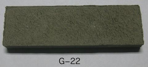 Gー22 10kg 粉末