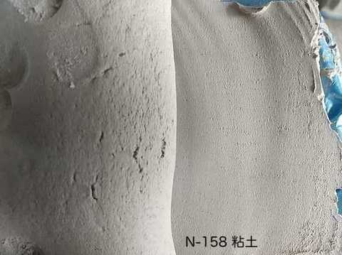 N-158土 15kg/袋(N154代替)