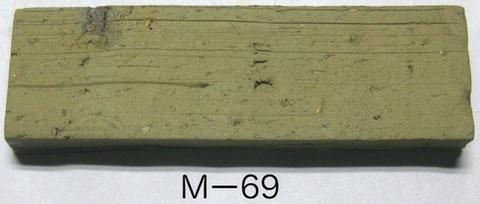 Mー69粘土 15kg/袋