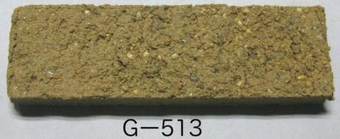 Gー513 原土 10kg