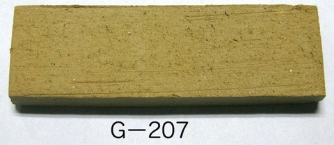 Gー207 20kg/袋 粉末