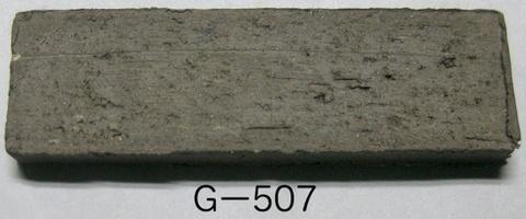Gー507 原土 10kg