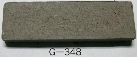 Gー348 25kg/袋 粉末
