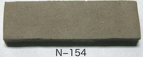 N-154土 15kg/袋 廃番 代替えはN-158