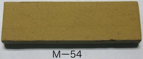 M ー54号土 15kg/袋