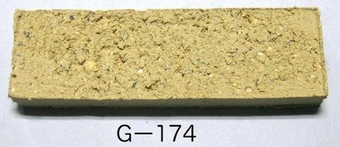 Gー174 原土 10kg