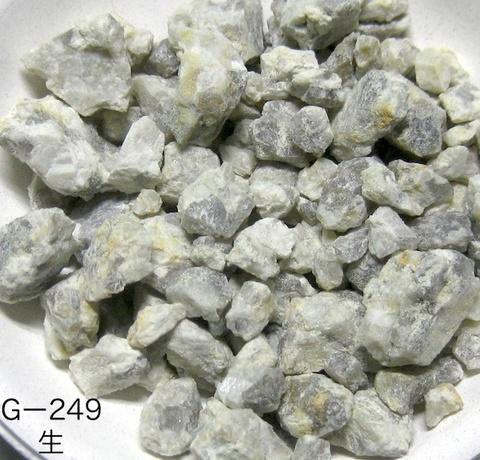 Gー249 大福長石粗粒 10kg/袋