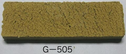 Gー505 原土 10kg