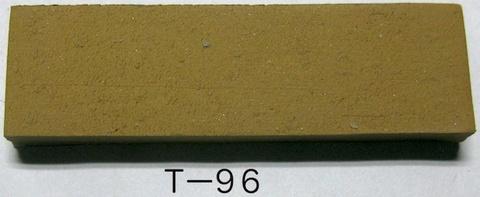 T-96号粘土 15kg/袋
