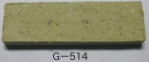 Gー514 原土 10kg