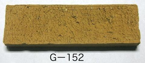 Gー152 原土 10kg