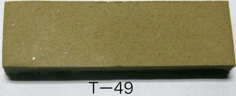Tー49粘土 15kg/袋