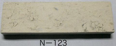 Nー123 2L 白化粧泥