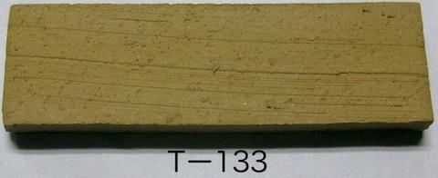 Tー133 粘土 15kg/袋