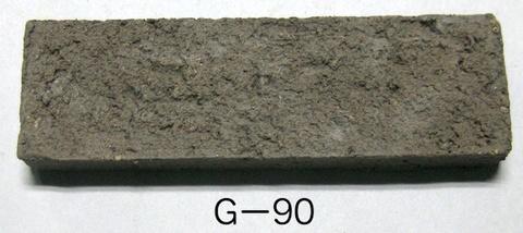 Gー90 原土 10kg
