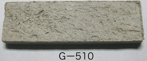 Gー510 原土 10kg