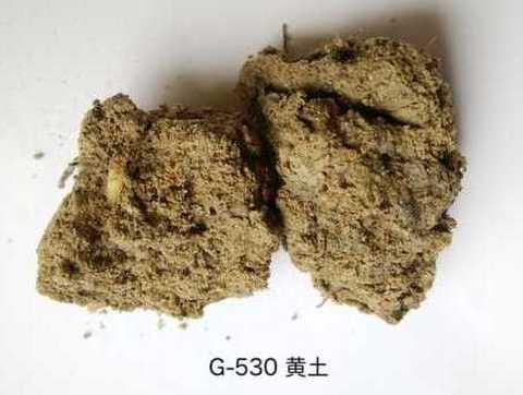 Gー530 原土 10kg