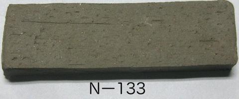 N-133土 15kg/袋
