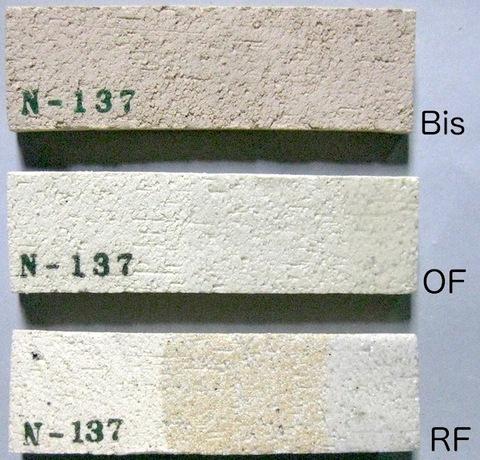 N-165土 15kg/袋(N137代替)