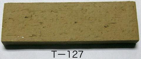 Tー127粘土 15kg/袋