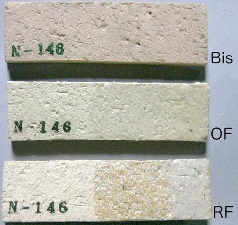 N−166土 15kg/袋(N146代替)