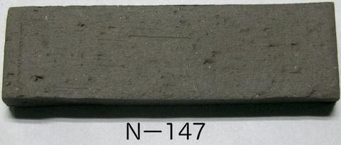 N−147土 15kg/袋