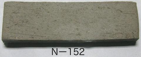 N-152土 15kg/袋