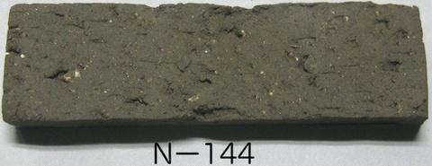 N−144粘土 15kg/袋