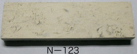Nー123 10L 白化粧泥