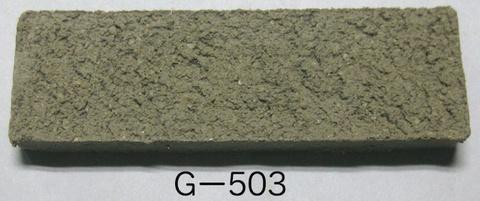 Gー503 原土 10kg