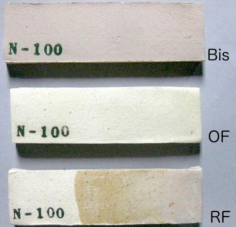 Nー161 15kg/袋 (N-100代品)